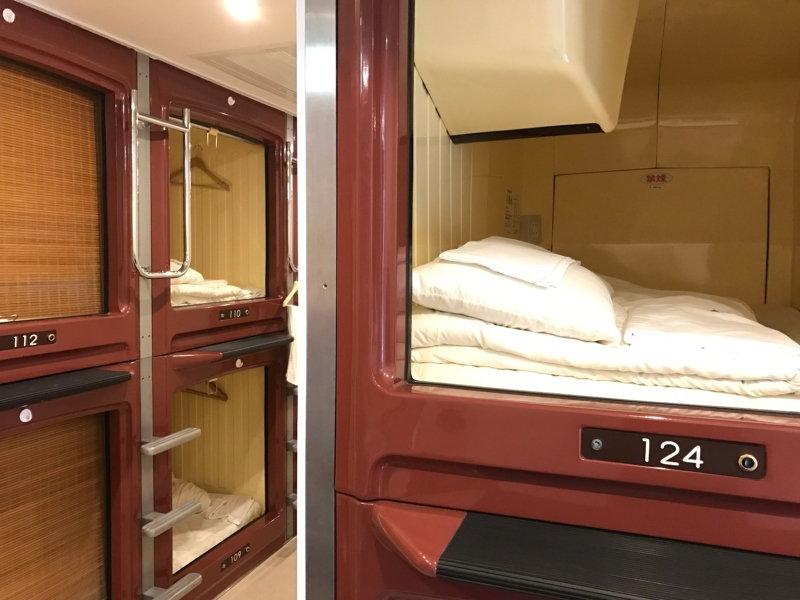 A picture of a capsule hotel in Tokyo